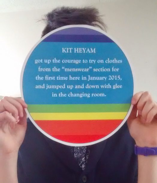 Picture of Kit Heyam, Community Curator, Participant